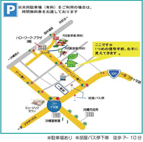 こども家庭リソースセンター沖縄の地図