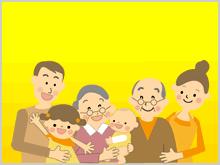介護を助け合う相互援助活動